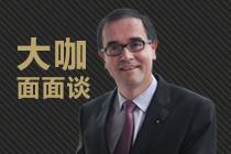 福兰:中国市场的由中国消费者说了算