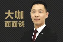 """刘海权:品牌2.0""""聚焦""""助力海马突围"""