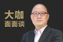 陈曦:东风雷诺如何将差距转化为优势