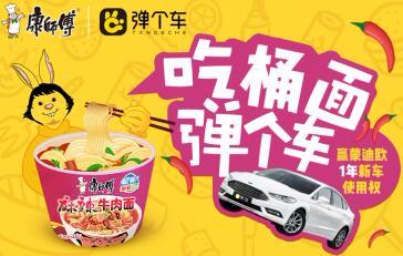 http://www.ysj98.com/jiankang/398537.html