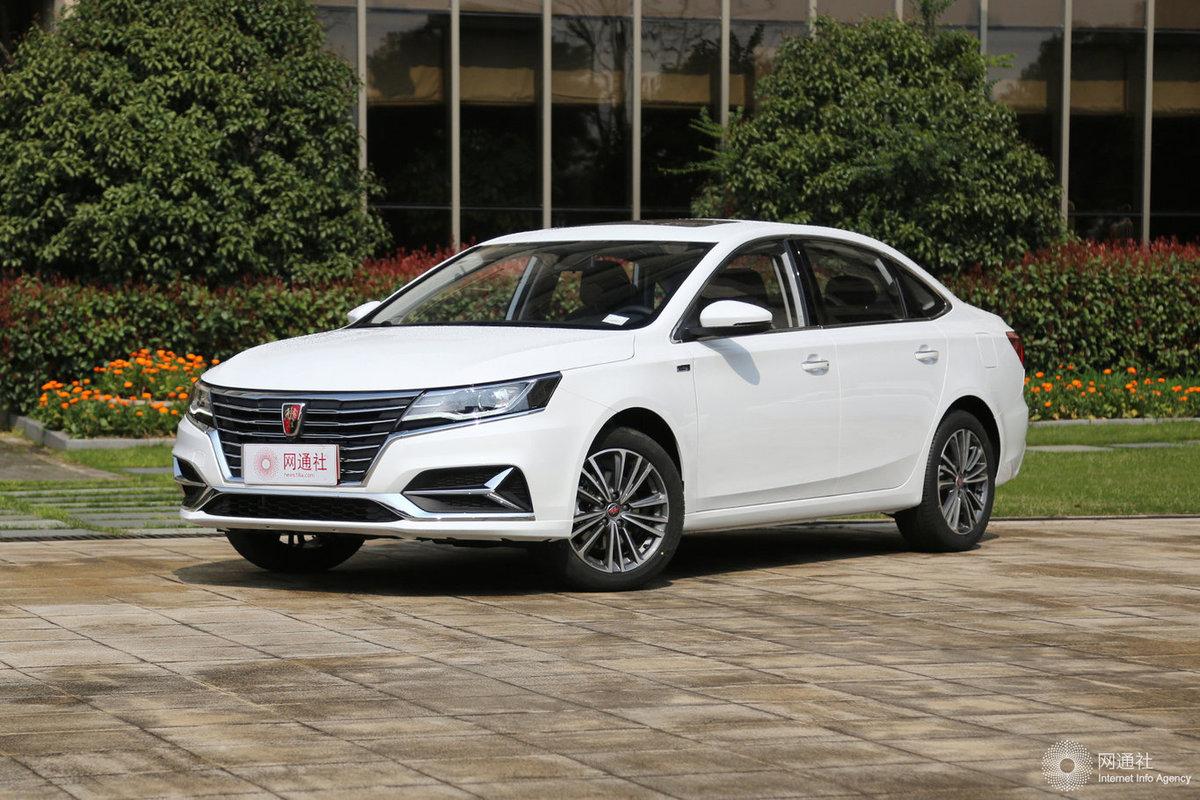 荣威i6限时销售最高达2万元现车优惠声美e10s要比e10m贵图片