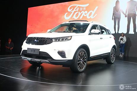 福特领界北京平价销售 售价10.98万起
