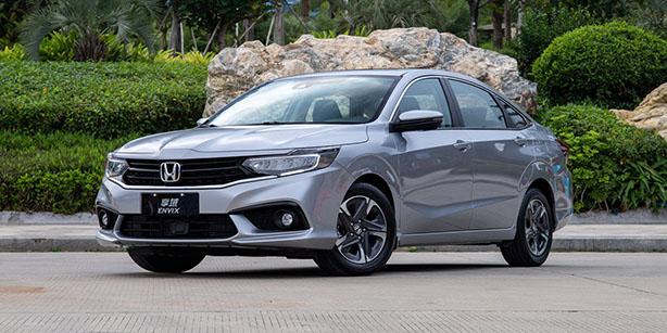 本田享域限时优惠高达1.6万 现车销售