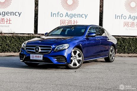 2020款奔驰E级优惠7.5万元 现车销售