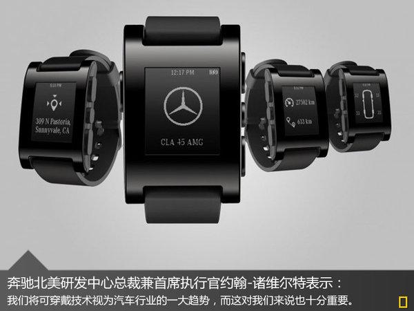 """从而实现""""弃用""""传统钥匙的步骤,由手表来代替,着未来将成为汽车行业中"""