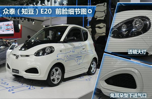 众泰入门电动车上市-售4.88万元 - 江南浪子 - 江南浪子的博客