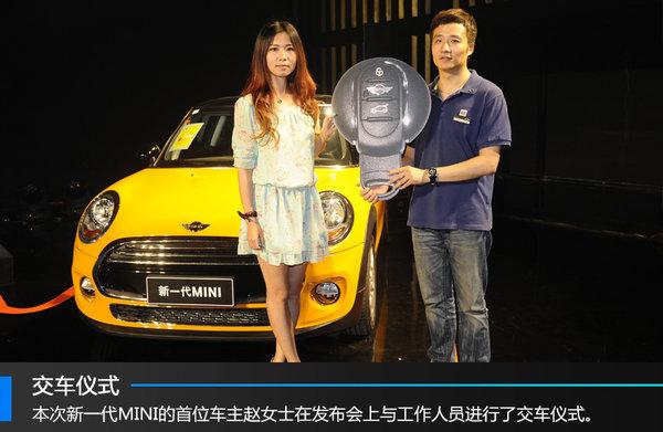 新一代mini上市 专访卡森mini首位车主高清图片