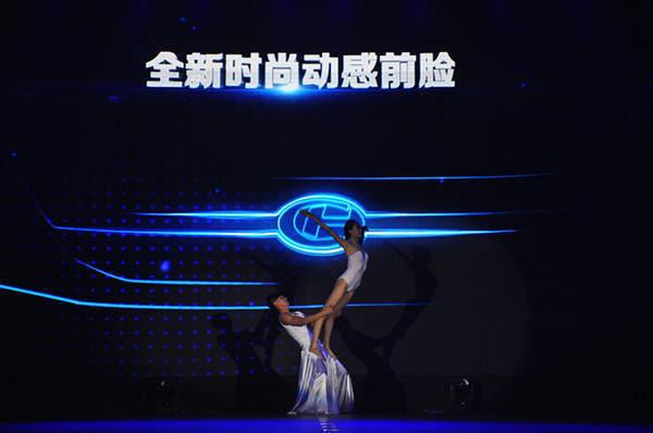 昌河福瑞达m50幸福启航 售价4.89 5.19万元高清图片