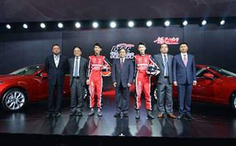 马自达在广州车展宣布参与明年CTCC赛事