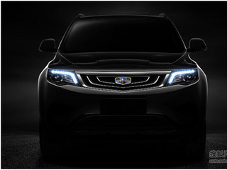 NL-3/帝豪等 吉利推多款新SUV/新能源车-启辰VOW概念车对比评测 启高清图片