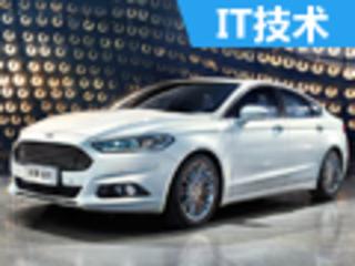 福特汽车研发4大新技术 提升行车安全-图