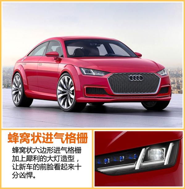 奥迪TT概念车本月20号发布 动力性能强劲_奥迪TTS_国产新车-网上车市