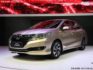 广本新款凌派将于12月23日上市 换装CVT-观致3 GT对比评测 观致3