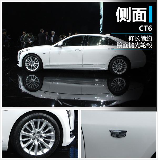 全新美式豪华 凯迪拉克旗舰轿车CT6实拍解析(图4)
