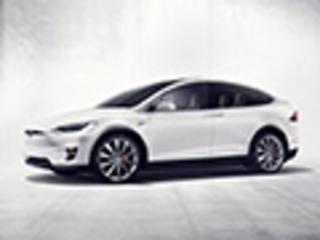特斯拉推新入门版Model X 续航里程提升