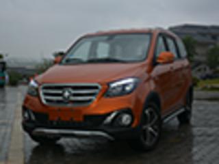福田全新7座MPV-将上市 搭载1.0T发动机