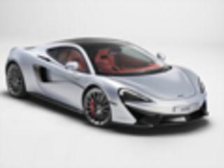 迈凯伦将斥资94亿人民币 推15款全新车型