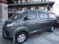 北汽幻速发力-新能源市场 首款车将量...