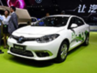 雷诺电动车换标东风国产 续航达300公里