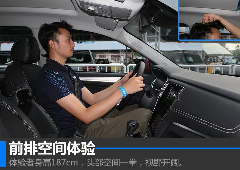 互联网汽车荣威rx5