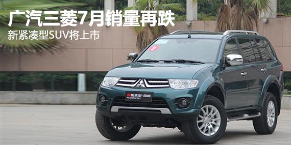 三菱 文章 汽车频道 山西黄河新闻网高清图片