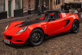 路特斯高性能跑车增特别版 轻量化极致
