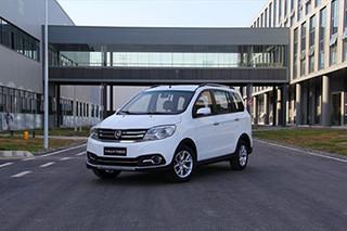 华晨金杯斥资7亿元 投产全新家用MPV车型