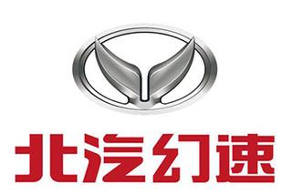 北汽幻速S3L正式上市 售价6.68-6.98万元