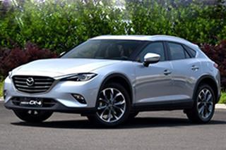 一汽马自达CX-4正式上市 售价14.08万起