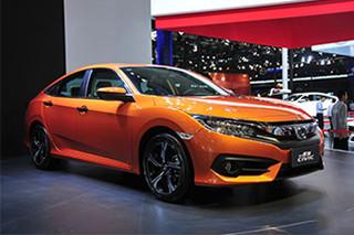 东风本田将推3款新车型 于11月18日发布