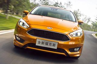 轿车/SUV齐发力 长安福特11月销量增14%