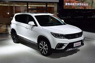 东风风行新景逸X5增1.5T引擎 明年7月上市