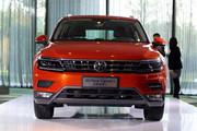 途观L部分车型价格公布 售27.68-35.98万