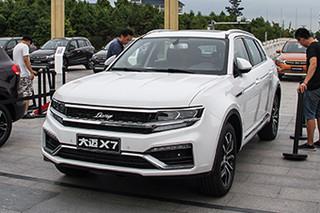 众泰全新SUV大迈X7将上市 增双离合变速箱