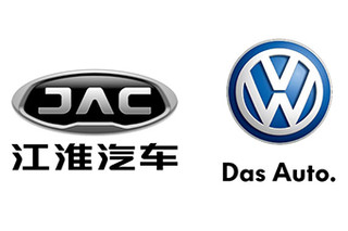 大众曝在华新能源布局 含2款低价电动车