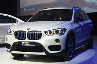 宝马3款全新国产车将上市 最低售价仅20万