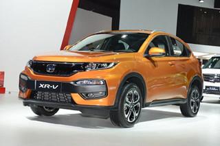 东风本田新款XR-V正式上市 售12.78万起