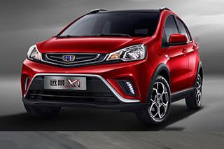 吉利小SUV定名远景X1 第二季度正式上市