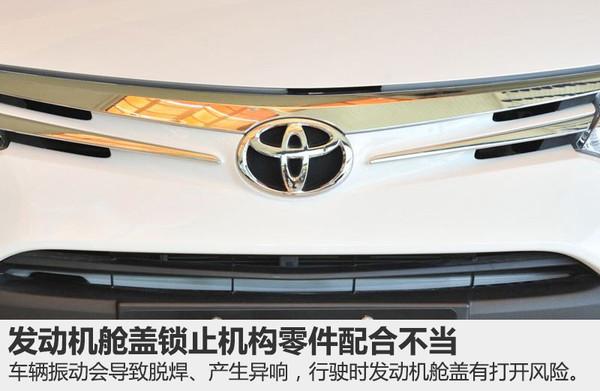 丰田威驰发动机盖锁存隐患 4s店即将召回