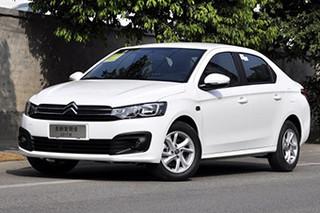 推荐1.6L自动舒适型 新款爱丽舍购车手册