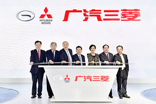斥资50亿 广汽三菱全新制造项目-将落地