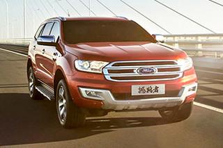 江铃集团前2月销量涨4成 年内推20款车