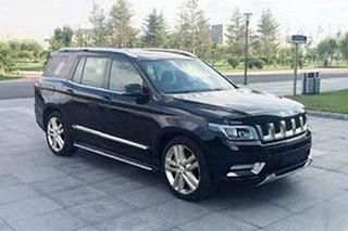 北汽大型SUV设计曝光 外型酷似奔驰GLS