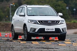 吉利远景SUV增1.4T引擎 综合油耗6.1升