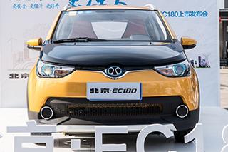 北汽新能源将推新概念SUV 续航400公里