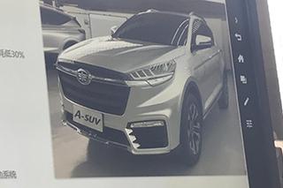 天津一汽打造3大产品平台 将推11款新车