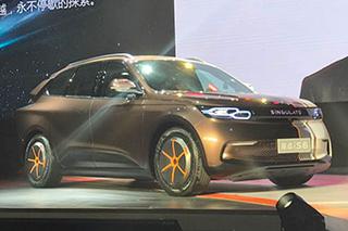 奇点对开门纯电动SUV发布 续航400公里