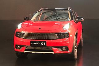 LYNK&CO 01准量产车发布 搭沃尔沃技术