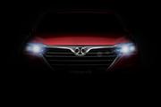 全新绅宝D50上海车展首发 有望年内上市