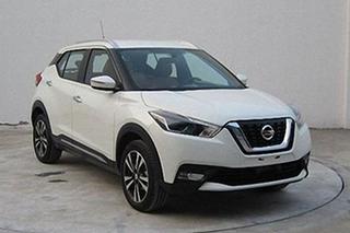 东风日产完善SUV产品布局 劲客7月上市